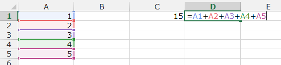 Tipp Excel Summe01